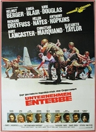 Victory at Entebbe - German Movie Poster (xs thumbnail)