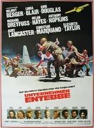 Victory at Entebbe - German Movie Poster (xs thumbnail)