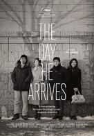 Book chon bang hyang - Movie Poster (xs thumbnail)