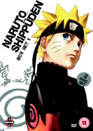 """Naruto: Shippûden"" - British DVD movie cover (xs thumbnail)"