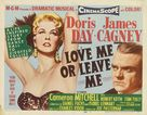 Love Me or Leave Me - Movie Poster (xs thumbnail)