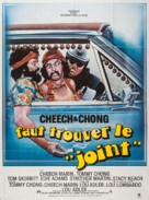Up in Smoke - French Movie Poster (xs thumbnail)