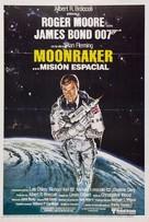 Moonraker - Argentinian Movie Poster (xs thumbnail)