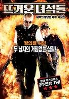 Hot Fuzz - South Korean poster (xs thumbnail)