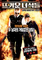 Hot Fuzz - South Korean poster (xs thumbnail)