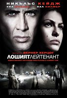 The Bad Lieutenant: Port of Call - New Orleans - Bulgarian Movie Poster (xs thumbnail)