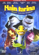 Shark Tale - Finnish DVD cover (xs thumbnail)
