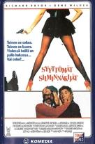 See No Evil, Hear No Evil - Finnish VHS movie cover (xs thumbnail)