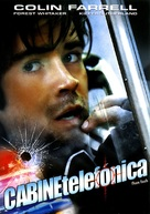 Phone Booth - Portuguese DVD cover (xs thumbnail)