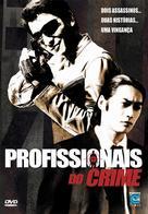 Fulltime Killer - Brazilian Movie Cover (xs thumbnail)
