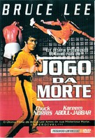 Game Of Death - Brazilian Movie Cover (xs thumbnail)