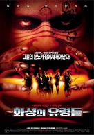 Ghosts Of Mars - South Korean Movie Poster (xs thumbnail)