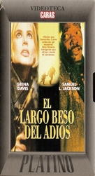 The Long Kiss Goodnight - Argentinian VHS movie cover (xs thumbnail)