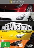 """Megafactories"" - Australian Movie Cover (xs thumbnail)"