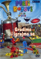 """Little Robots"" - Croatian Movie Cover (xs thumbnail)"