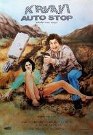 Autostop rosso sangue - Yugoslav Movie Poster (xs thumbnail)