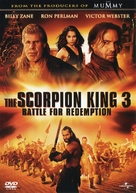 The Scorpion King 3: Battle for Redemption - DVD cover (xs thumbnail)