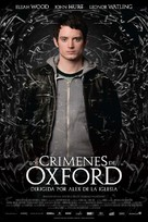 The Oxford Murders - Spanish Movie Poster (xs thumbnail)