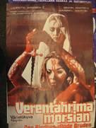 La novia ensangrentada - Finnish Movie Poster (xs thumbnail)