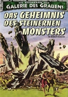 The Monolith Monsters - German DVD cover (xs thumbnail)