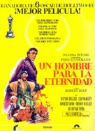 A Man for All Seasons - Spanish Movie Poster (xs thumbnail)