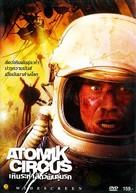 Atomik Circus - Thai poster (xs thumbnail)