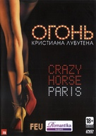 FEU: Crazy Horse Paris - Russian DVD cover (xs thumbnail)