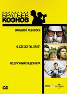 The Big Lebowski - Russian DVD cover (xs thumbnail)