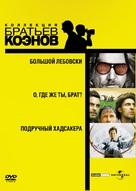 The Big Lebowski - Russian DVD movie cover (xs thumbnail)
