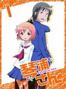 """Kotoura-san"" - Japanese DVD cover (xs thumbnail)"