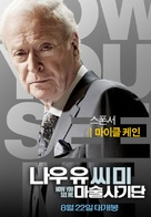 Now You See Me - South Korean Movie Poster (xs thumbnail)