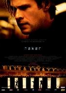 Blackhat - Polish Movie Poster (xs thumbnail)
