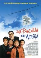 Like Mike - Spanish poster (xs thumbnail)