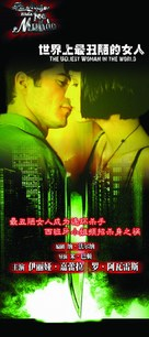 Mujer más fea del mundo, La - Chinese Movie Poster (xs thumbnail)