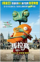 Rango - Hong Kong Movie Poster (xs thumbnail)