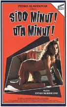¡Átame! - Finnish VHS movie cover (xs thumbnail)