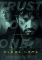 Das Ende der Wahrheit - Movie Poster (xs thumbnail)