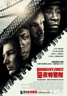 Brooklyn's Finest - Taiwanese Movie Poster (xs thumbnail)