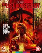 The Last House on the Left - British Movie Cover (xs thumbnail)