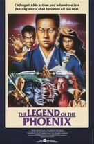 Kujaku ô - Movie Poster (xs thumbnail)