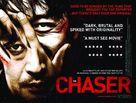 Chugyeogja - British Movie Poster (xs thumbnail)
