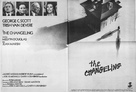 The Changeling - British Movie Poster (xs thumbnail)