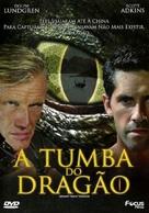 Legendary: Tomb of the Dragon - Brazilian DVD movie cover (xs thumbnail)