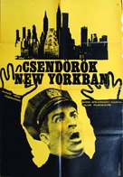 Le gendarme à New York - Hungarian Movie Poster (xs thumbnail)
