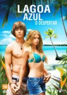 Blue Lagoon: The Awakening - Brazilian DVD movie cover (xs thumbnail)