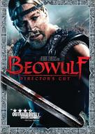 Beowulf - DVD cover (xs thumbnail)