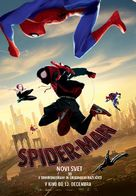 Spider-Man: Into the Spider-Verse - Slovenian Movie Poster (xs thumbnail)