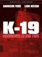 K19 The Widowmaker - German DVD movie cover (xs thumbnail)