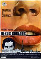 Baisers volés - Spanish Movie Poster (xs thumbnail)