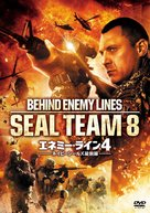 Seal Team Eight: Behind Enemy Lines - Japanese Movie Cover (xs thumbnail)